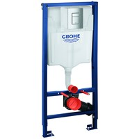 Grohe  113cm Cosmo 3 in 1 WC Frame