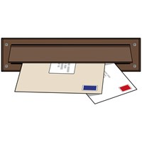 Exitex  Letterplate Seal & Flap - Brown